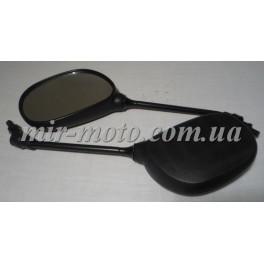 Зеркала 8 мм Dio (короткая ножка 135 мм)