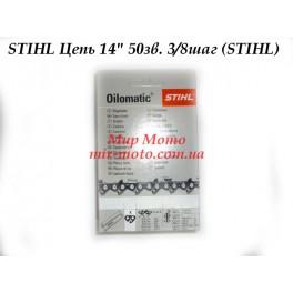 Цепь 50 звеньев, 3/8шаг (SUPER STIHL) Stihl 14 дюйм 1,3