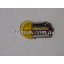 Лампа 12V 10W (поворотов) с цоколем желтая ( G18 )