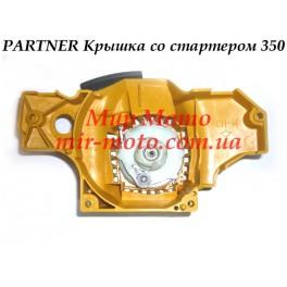 Партнер Крышка со стартером 350